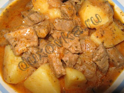 суп с перловкой и картошкой рецепт с фото в