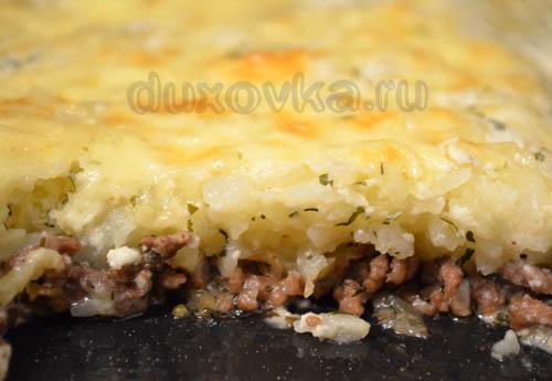 запеканка мясная с картофелем в духовке рецепт с фото